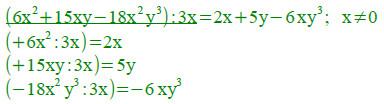 dělení mnohočlenů
